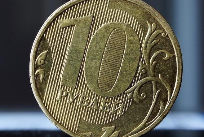 coins of russia 10 rubles